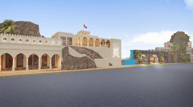 Il padiglione dell'Oman