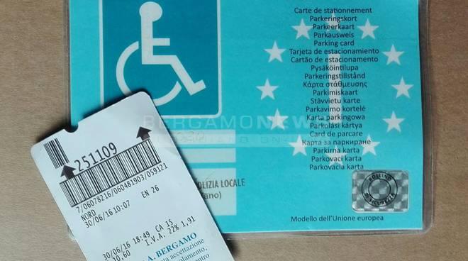 notizie di pagamento - bergamonews - Sala Parto Ospedale Papa Giovanni Xxiii Bergamo