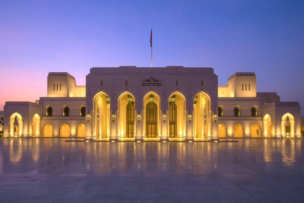 Royal Opera House di Muscat (Oman)