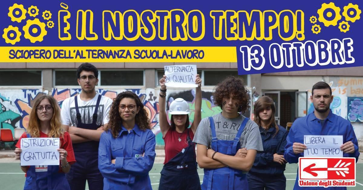 sciopero alternanza scuola lavoro