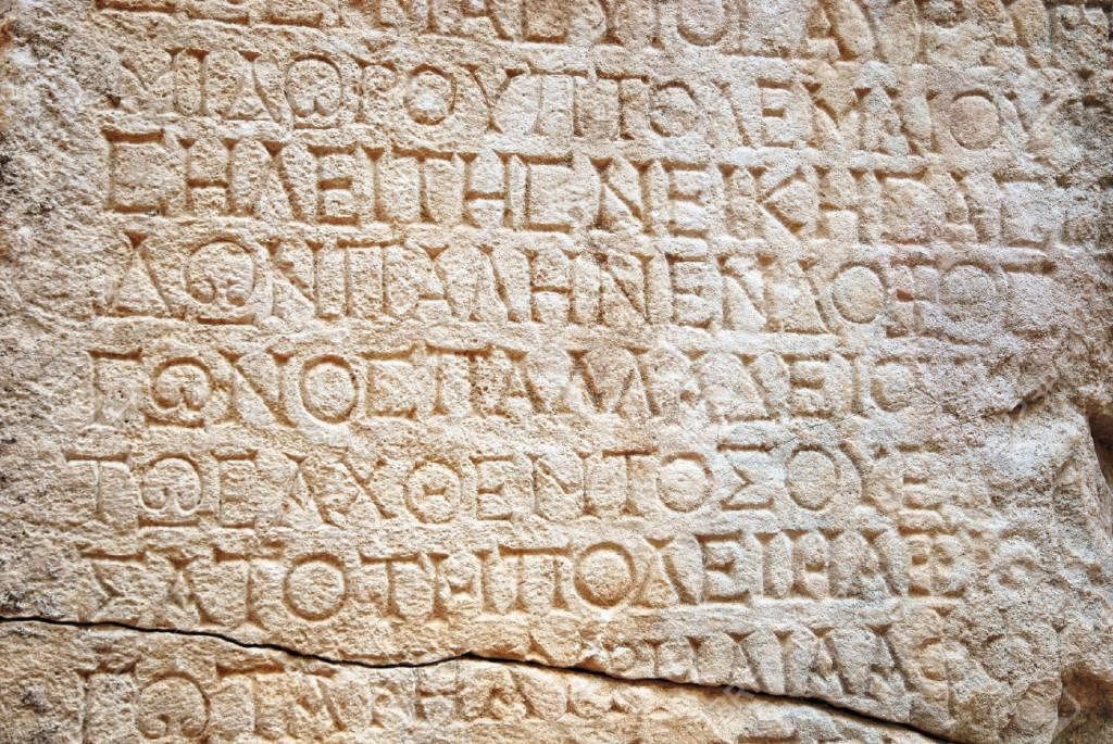 greco antico