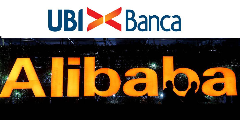 alibaba Ubi