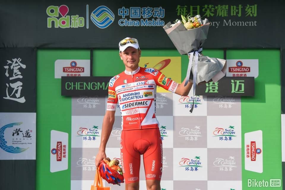 Androni vincente anche in Cina: Masnada vince il Tour of Hainan 2018