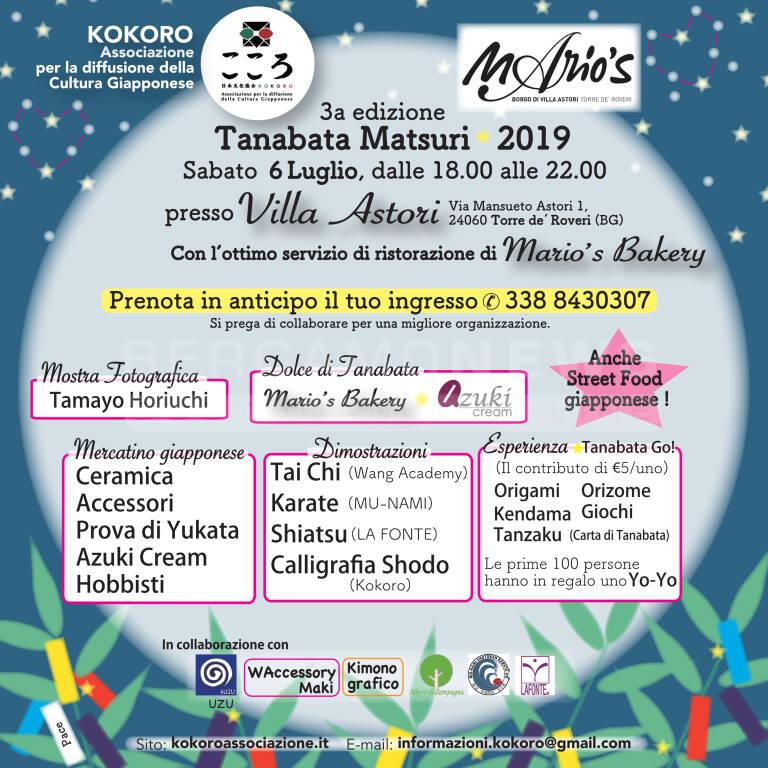 TANABATA MATSURI - Festa Giapponese