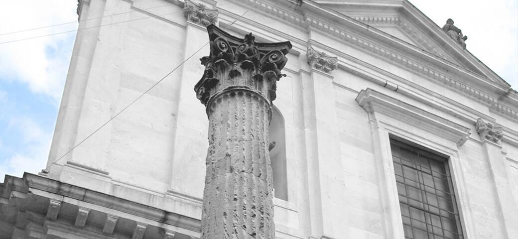 Colonna di Crotacio