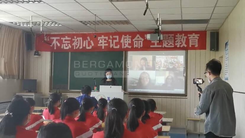 Scuola cinese gemellaggio