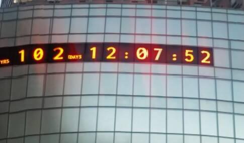 climate clock (dalla pagina facebook Climate Clock)