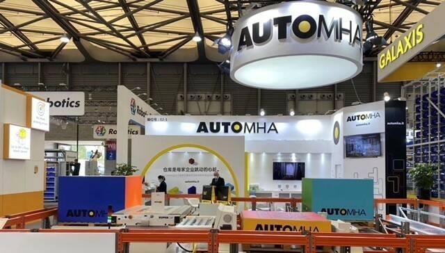 Sempre presente, anche a distanza: Automha partecipa a CeMAT Asia