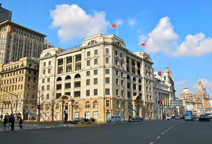 Accademia Carrara a Shanghai